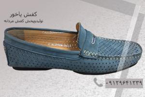 کفش فانتوف مردانه
