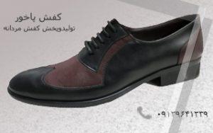 فروش عمده کفش چرم تاناکورا