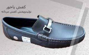 خریدعمده انواع کفش کالج ایرانی