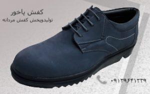 فروش عمده کفش درتبریز