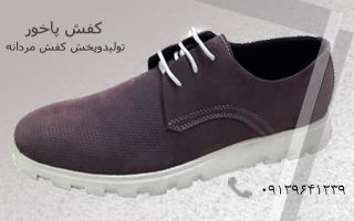 پخش عمده کفش حراجی