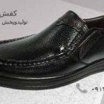 فروش عمده کفش چرم طبی