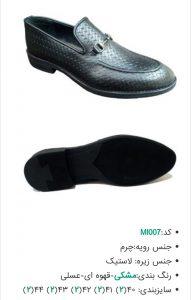 محصولات چرم عمده تهران