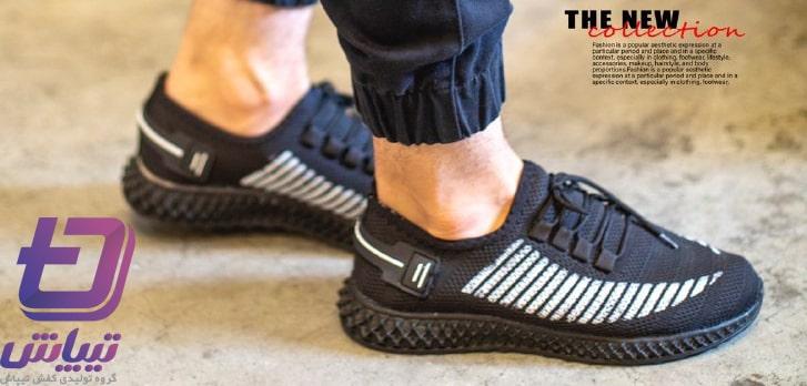 کانال تولیدی کفش ارزان